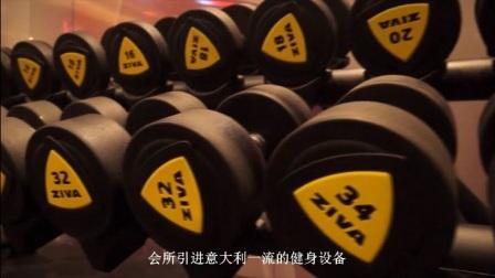 义奇健身宣传片