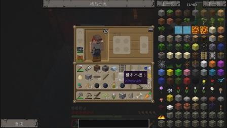 """螃蟹复活带你玩工业生存Day3""""锻造锤""""!!"""