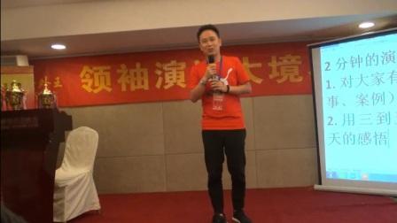 杭州演讲口才训练33