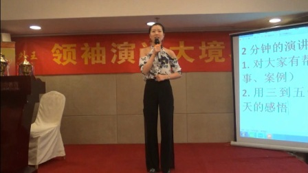 杭州演讲口才训练34