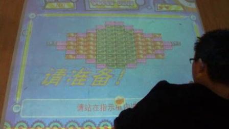 儿童互动小游戏 地面投影 15221974577