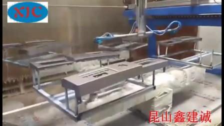 五轴四盘喷漆机-洗衣机盖表面喷涂机-自动喷漆设备厂家-鑫建诚自动化
