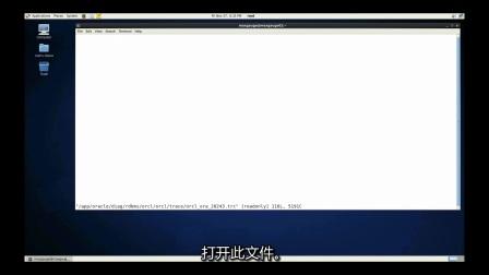 数据库性能优化软件:MaxGauge安装指南2(Sever Agent)