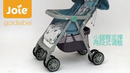 Joie巧儿宜-Merrie敏瑞手推车- 产品介绍影片