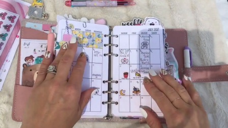 FOXY FIX RING Planner! NEW! One Book July!