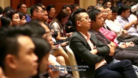 第七届马中企业家大会 MCEC 2017