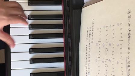 简易伴奏第二课