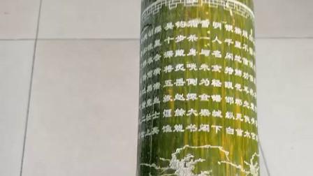 竹筒雕刻切割——旭扬激光