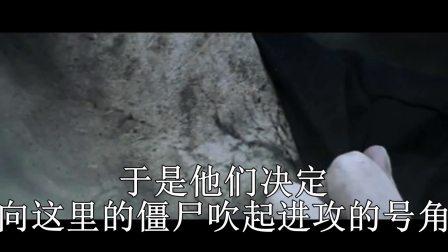 蓝眼睛万圣节episode2