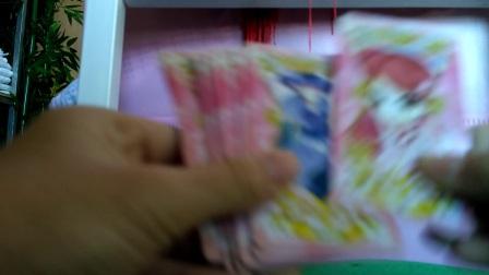 小花仙卡片上
