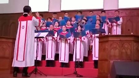 20171029恩光诗班《永生的约·永恒真爱》