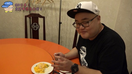 大胖【食】在横滨中华街Part2 @日本自由行攻略