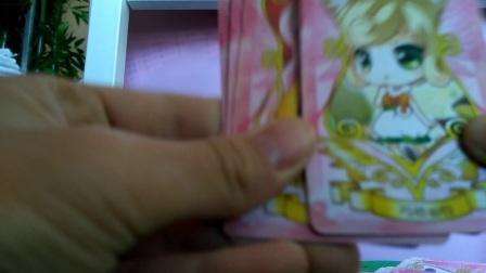 小花仙卡片(中)