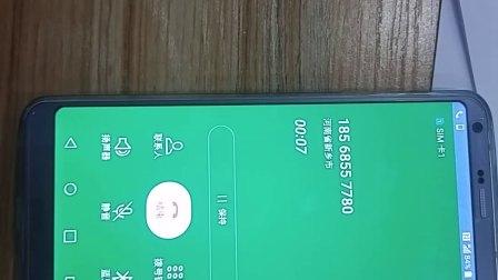 lg g6手机购物经历