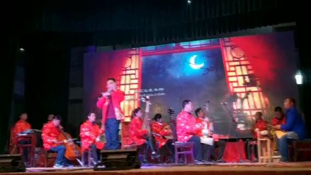 河南省心连心豫剧团《人生在世孝当先》李雪萍演唱