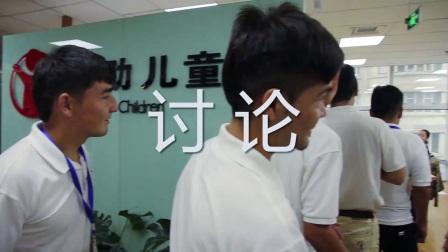 新疆青少年领导力夏令营