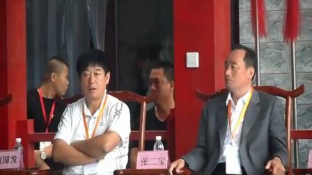 中华民间传统统武术联盟成立一周年庆典