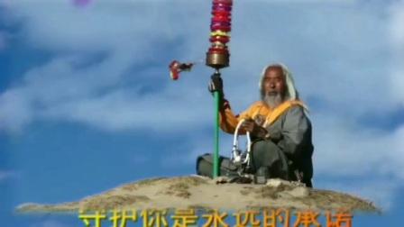 卡瓦格博(索朗扎西)演唱《雪》巧影抠 频制作