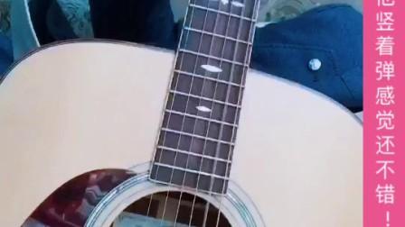 吉他独奏弹唱无题