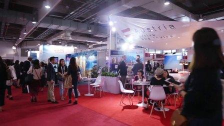 ITB China 2017 第一天
