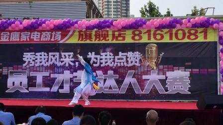 王建娟42式太极剑