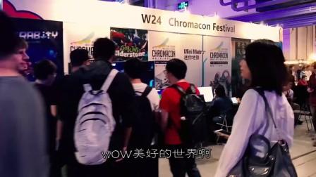 """[独游网]【回顾2017 WePlay】我们来说说游戏的""""真•模样"""""""