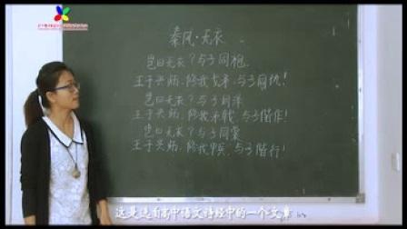 语文学习法