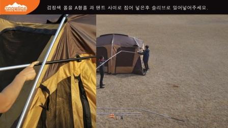 专业户外帐篷 / snowline pros tent