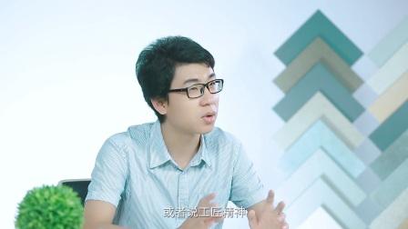 《砖题论》中国企业需不需要情怀?制造业VS互联网