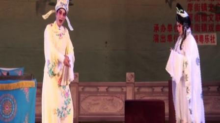 2017年10月25日粤剧文化节新塘专场