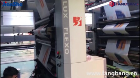 YT-81300E High Speed Unit-type Flexo Printing Machine