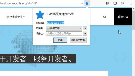 Firefox Quantum浏览器最新功能:我的足迹