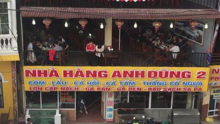 越南Sapa