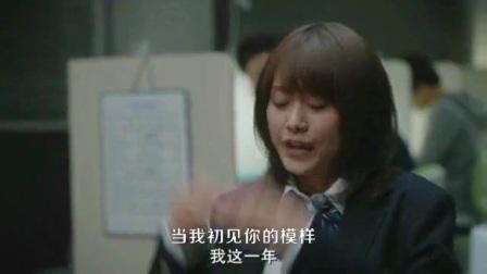 丹帝(枫林听雨)演唱《救姻缘》