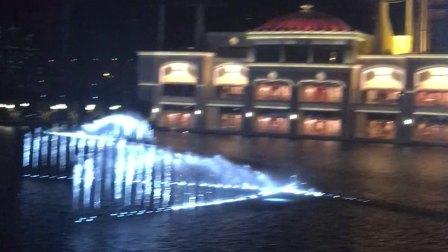 永利皇宫喷泉