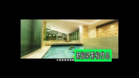房产宣传《我的理想我的梦》(新视听演艺暨金牌主持人传媒中心出品)