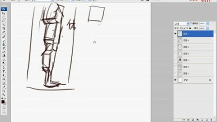 20121229期人体系列之肌肉的记忆02名动漫原画插画YY视频教程