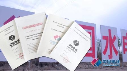 银川市地下综合管廊及配套基础设施PPP项目II标段申报安全文明标准化示范工地