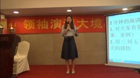 杭州演讲口才训练37