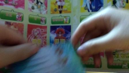 小花仙身份证抽包开封2