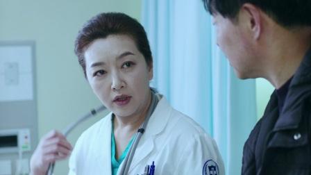 急诊科医生 31