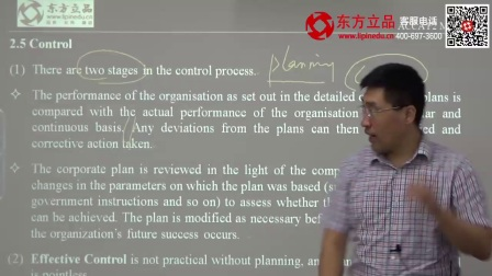 金立品ACCA MA(F2)试听课-徐开金老师ACCA网课