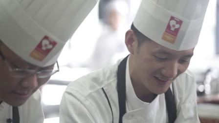 西诺迪斯2017环球美味卓越大厨烹饪大赛