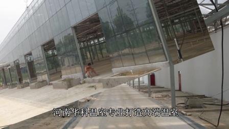 河南华科之温室花卉市场建造技术教学