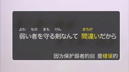 看动漫背新标日日语单词第16课