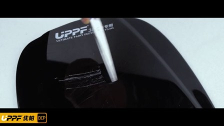 UPPF优帕防锐气测试