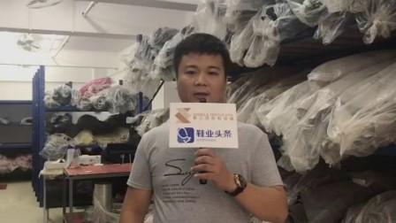 #晋江国际鞋纺城 · 第一届晋江国际鞋材采购节#南芳皮业