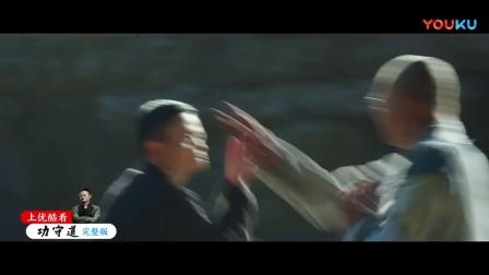 功守道:马云角逐王座大玩套路,李连杰超燃巅峰对决_超清