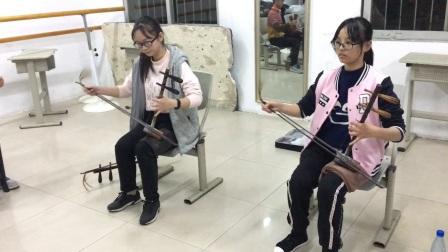 湖北艺术职业学院2016级楚剧班 京胡齐奏《迎春》