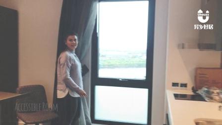 我们的房间-true Glasgow